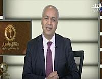 برنامج حقائق و أسرار حلقة الخميس 9/2/2017 مع مصطفى بكرى و لقاء مع الباحث عمرو عمار