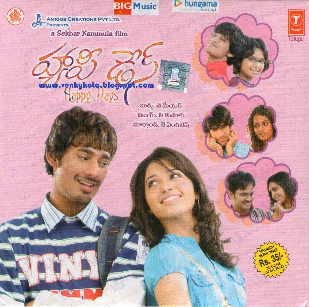 Im A Rider Song Download 320kbps: KOTA: Happy Days (2007) Telugu Mp3 Songs Free Download
