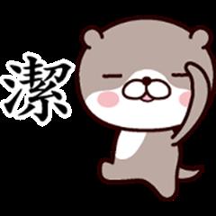I am Jie