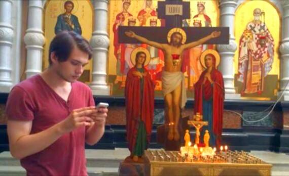 Youtuber está en problemas por jugar en una iglesia cristiana — Pokémon GO modo Dios