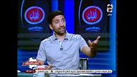 برنامج ملعب الشاطر حلقة الإثنين 24-7-2017 مع إسلام الشاطر - حلقة كاملة