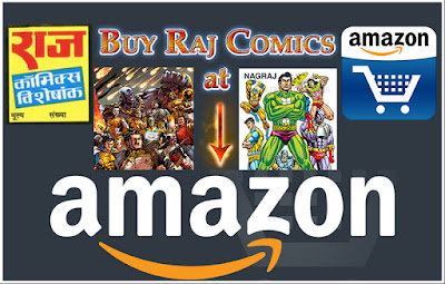 buy-Raj-Comics-at-amazon-online