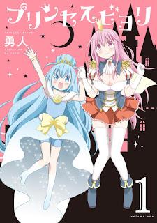 """Anunciado el final de """"Princess Biyori"""" de Yuto"""