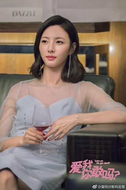 Love Me, Do You Dare? Chinese drama