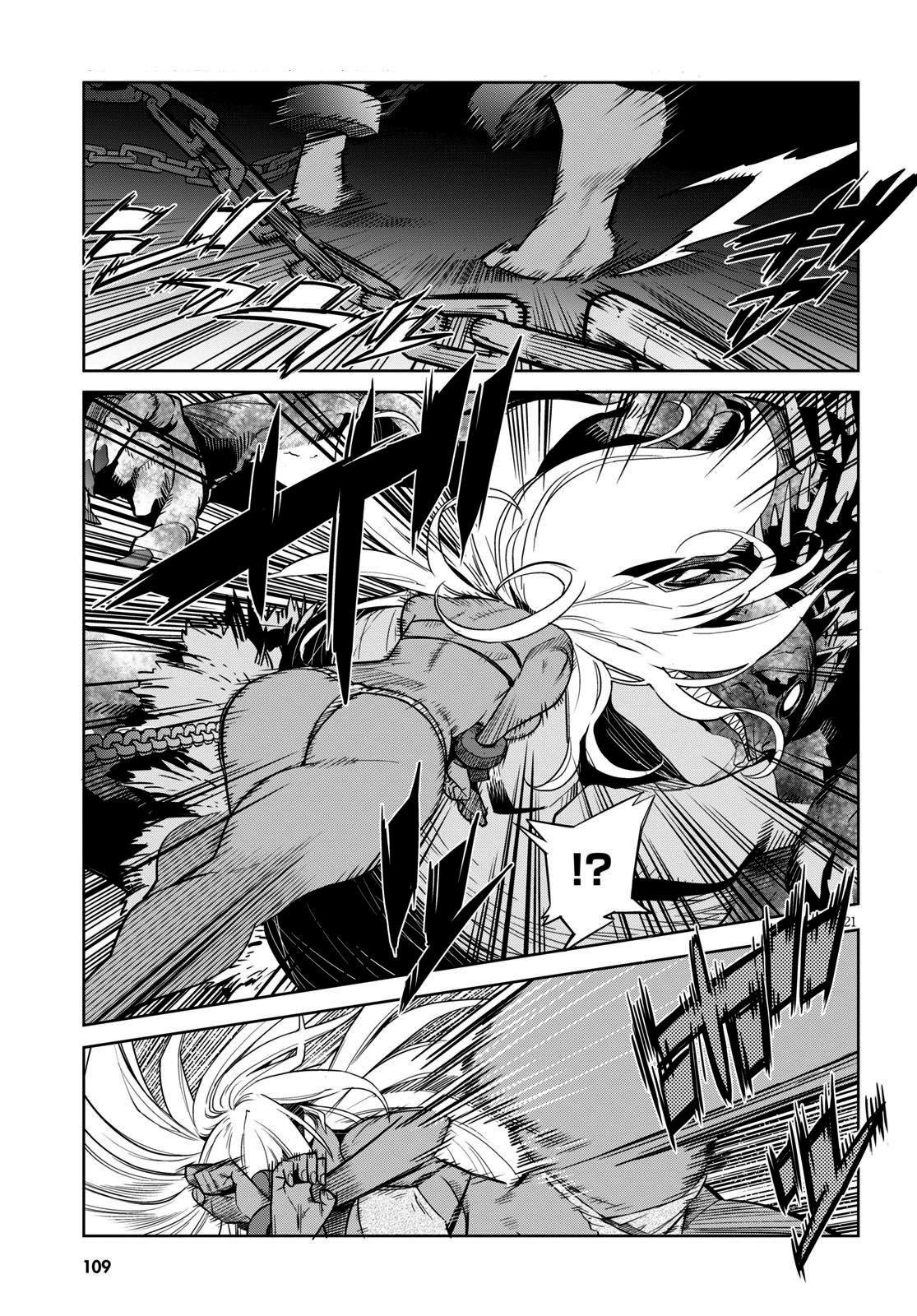 อ่านการ์ตูน Game obu Familia - Family Senki ตอนที่ 11 หน้าที่ 22