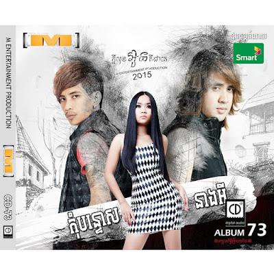 M CD Vol 73