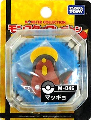Stunfisk figure Takara Tomy Monster Collection M series