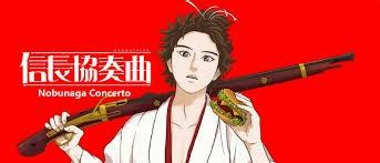 Hình ảnh Nobunaga Concerto