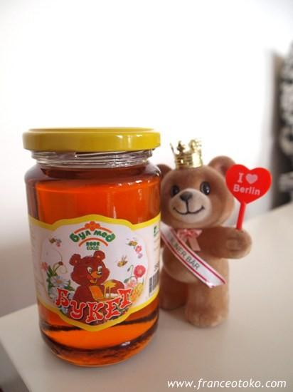 ブルガリアお土産、名産品、チーズ、はちみつ、ローズオイル、ローズハンドクリーム