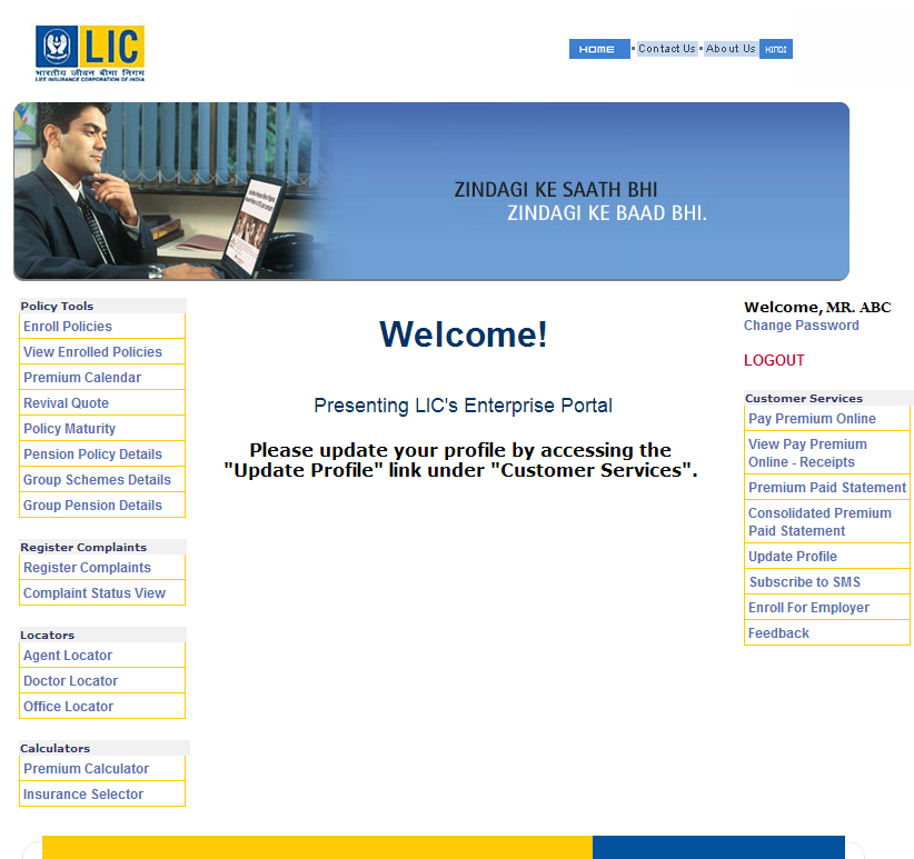 How to register on LIC website to make online payments - PlanPolicy com