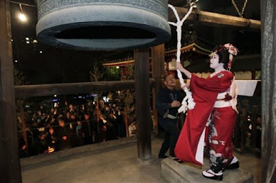 New Year's ceremony at the Sensoji temple in the Asakusa district of Tokyo, Japan