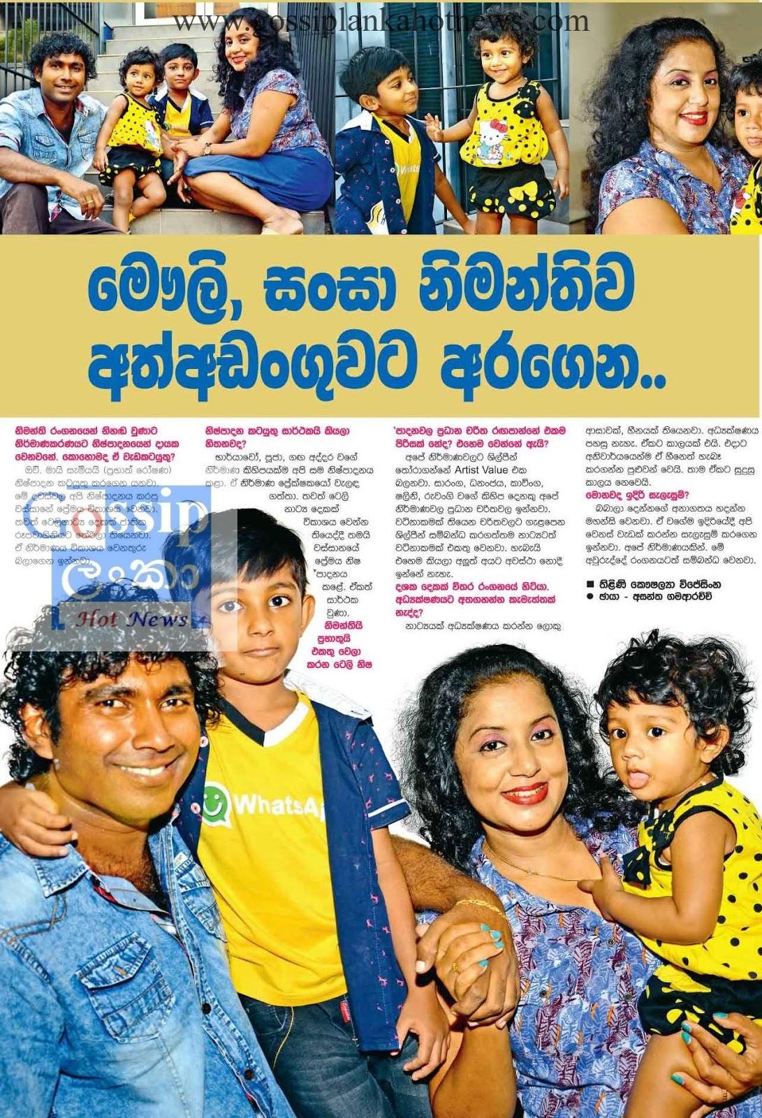 Online sri lanka news shopping car mobile games - Sri