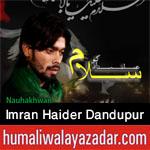 http://www.humaliwalayazadar.com/2017/09/imran-haider-dandupur-nohay-2018.html