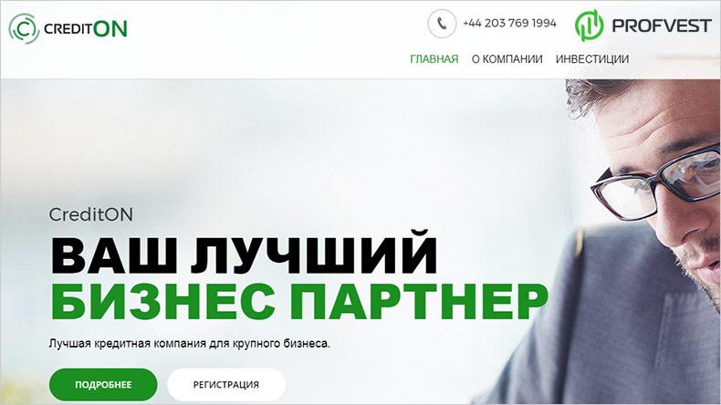 CreditON обзор и отзывы HYIP проекта crediton.pro