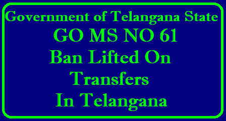 GO MS No 61 Lifting Ban on Employees Transfers in Telangana Schedule Procedure Criteria for Transfers Released GO MS No 61 Lifting Ban on Employees Transfers in Telangana Schedule Procedure Criteria for Transfers Released Schedule for Employees transfers in Telangana Released Procedure for Employees Transfers in Telangana Criterial for TS Teachers and Employees Released Vide GO MS No 61 Dated 24.05.2018 go-ms-no-61-lifting-ban-on-employees-telangana-schedue-procedure-criteria-transfers/2018/05/go-ms-no-61-lifting-ban-on-employees-telangana-schedue-procedure-criteria-transfers-apply-online.html
