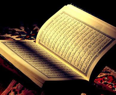 Manfaat Ilmiah dari Membaca Al Qur'an yang Belum Banyak Orang Menyadari