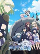 Death March kara Hajimaru Isekai Kyousoukyoku - Todos os Episódios Online
