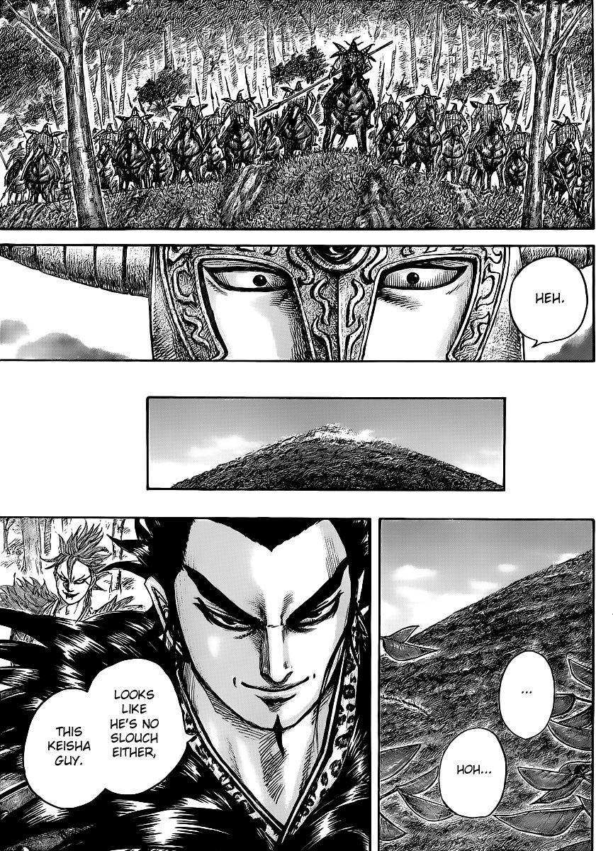 Kingdom - Chapter 452