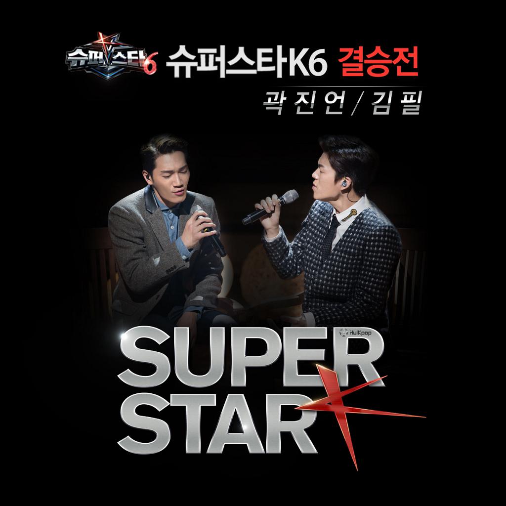 [Single] Kwak Jin Eon, Kim Feel – Superstar K6 FINAL