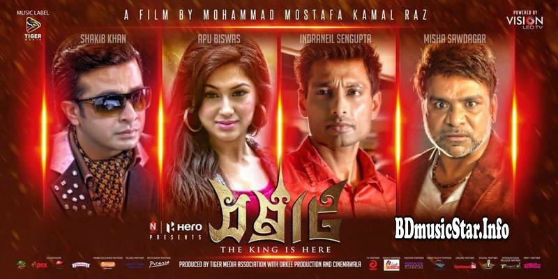 🌷 A to z bengali movie mp3 song webmusic | Sweater (2019) Bengali
