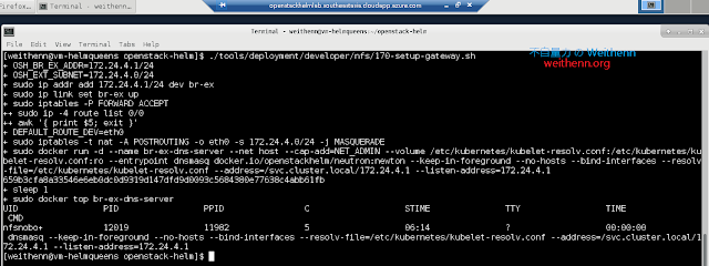 openstack_queens_with_helm_on_centos75_2