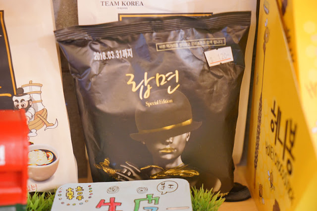 DSC09504 - 熱血採訪│Tebaa韓式雜貨小舖,11款必看韓國超夯零食,真起司拉麵限量需預訂
