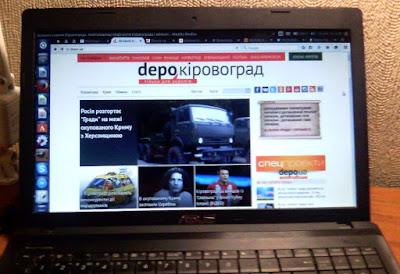 http://kr.depo.ua/