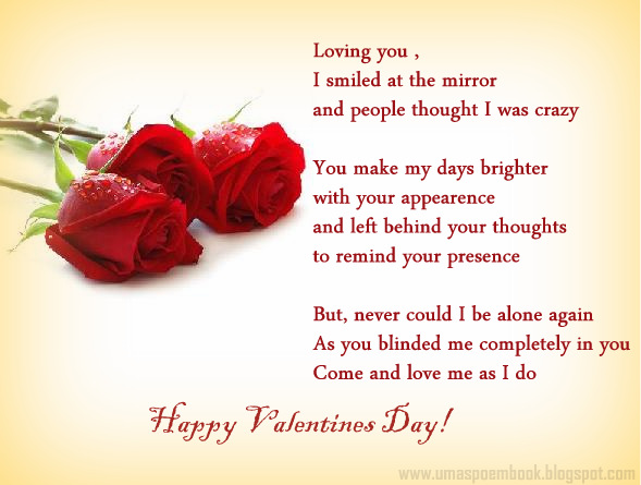 valentines day messages - Valentines Day Messages For Girlfriend