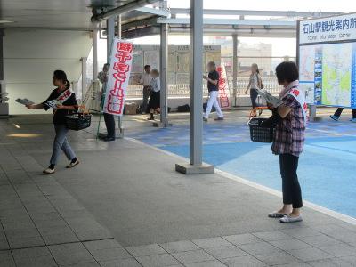 H28複十字シール運動街頭啓発 (4)
