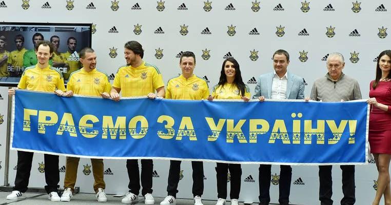 ukraine em