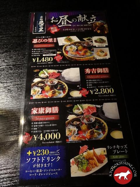 Menu du restaurant ninja kyoto