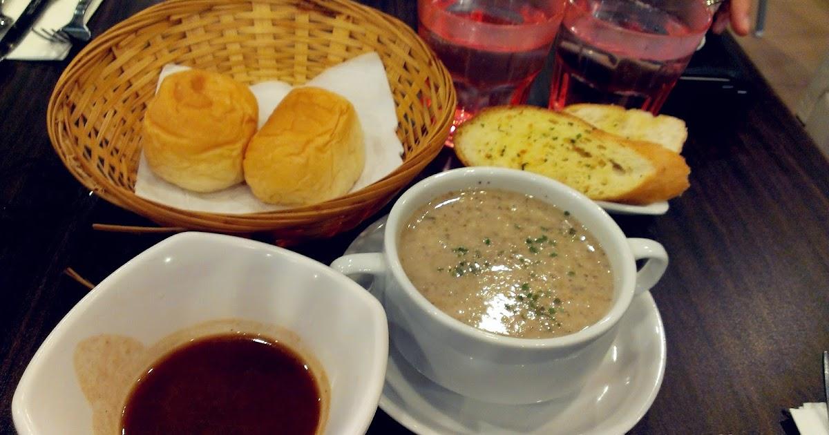 Horizons Restaurant Menu