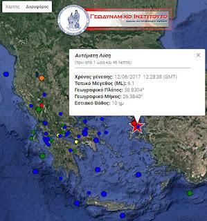Ισχυρός σεισμός 6,1 Ρίχτερ στη Μυτιλήνη