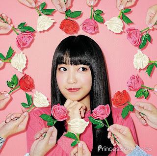 Miwa feat. 96neko - Shanranran Lyrics (Opening Fly Witch)