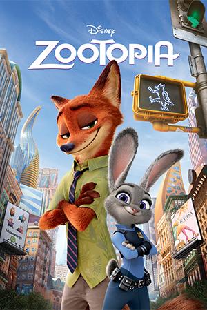 فیلم كارتۆنی ئهنیمهیشنی بهدۆبلاژی كوردی ZootoPia 2016