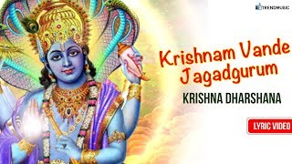 Krishna Dharshana – Lyric Video | RP Patnaik's Krishnam Vande Jagadguru