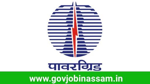 Power Grid Corporation Recruitment 2018, govjobinassam