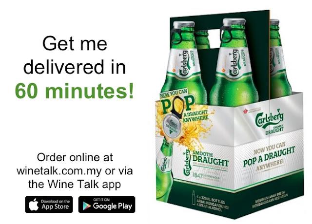 carlsberg-60-minute-delivery-order-online-or-app