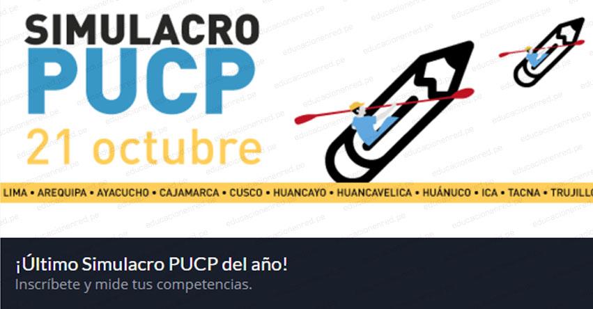 Inscripción Simulacro Examen Admisión PUCP 2018 (21 Octubre) Zona Escolar - Pontificia Universidad Católica del Perú - www.pucp.edu.pe