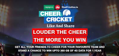 OPPO Jio Cheer Cricket Contest