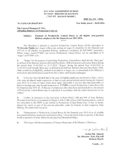 bonus-2016-railway-order-eng