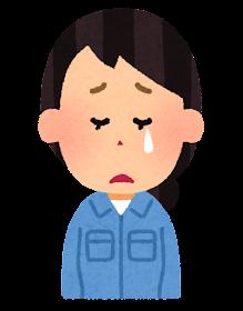 女性作業員の表情のイラスト「泣き顔」