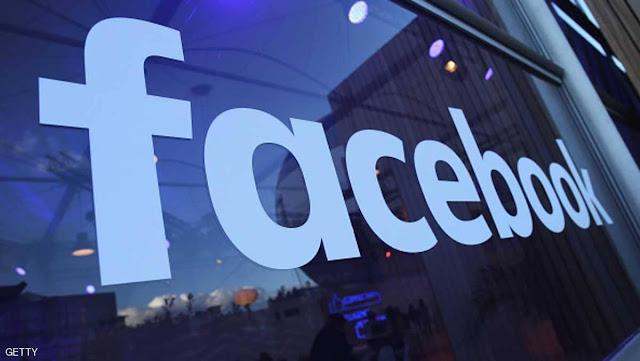 فيسبوك تعلّق 400 تطبيق يتجسس على المستخدمين