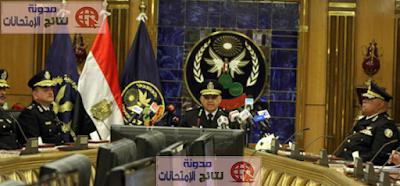 الإعلان عن قبول دفعة جديدة من الضباط المتخصصين فبراير