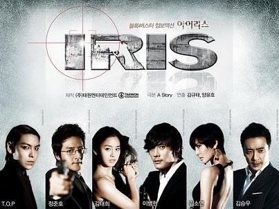 Entertainment Blog: GMA Lines Up The Best Asian Dramas for 2012