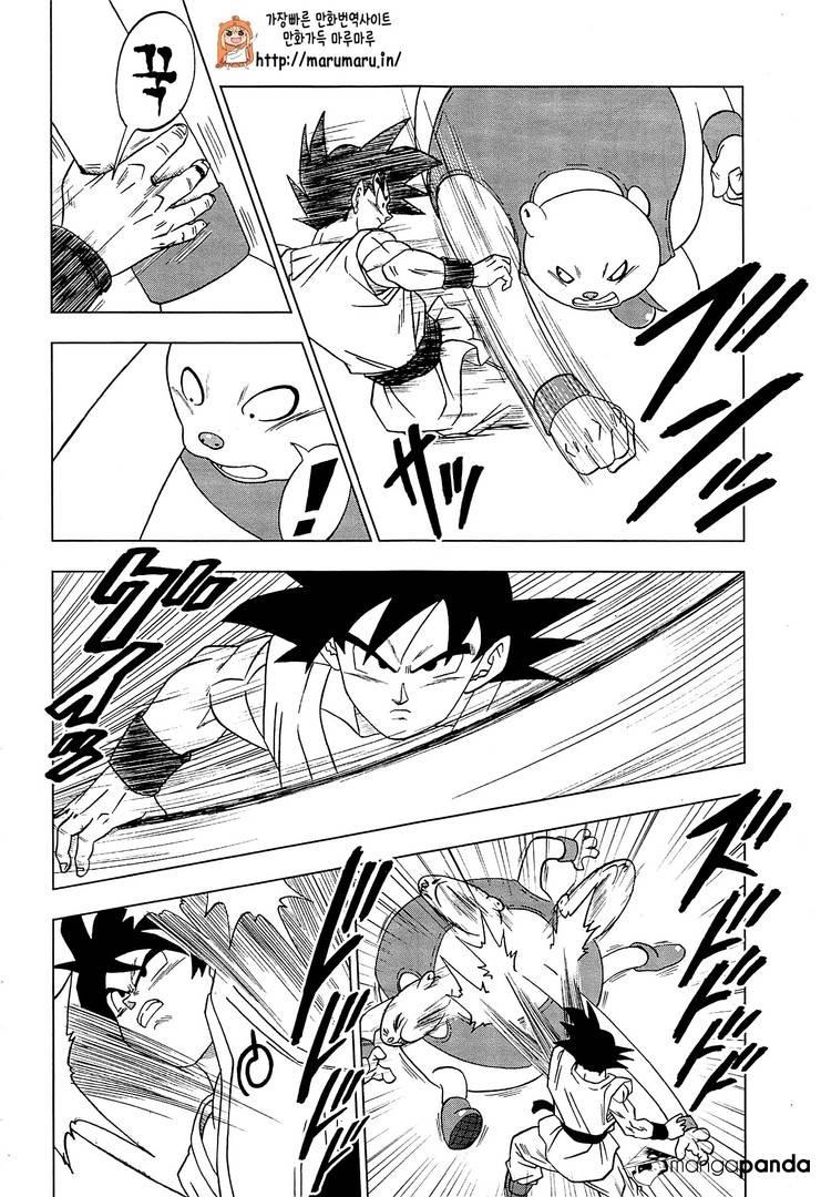 Dragon Ball Super Ch.9