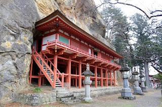 Takkoku no Iwaya Bishamondo