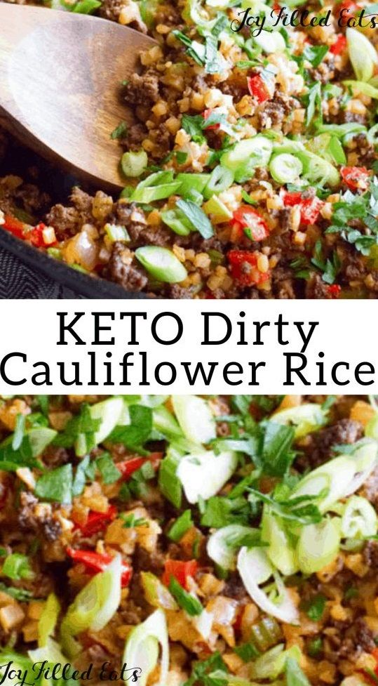 DIRTY CAULIFLOWER RICE RECIPE WITH GROUND MEAT