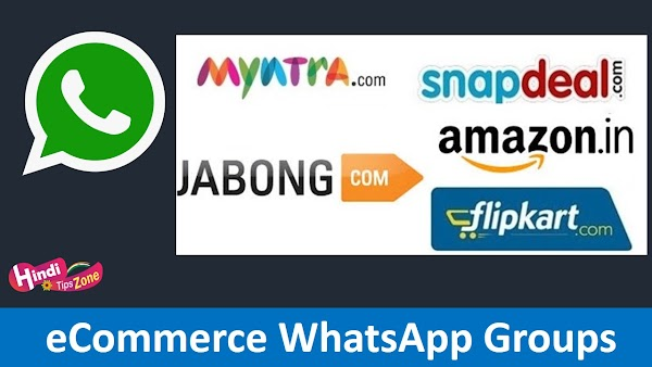 Top eCommerce WhatsApp Group Join Link List {*2019*}