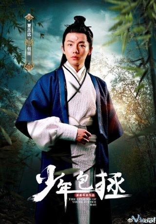 Thiếu Niên Bao Chửng - The Legend Of Young Justice Bao